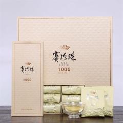 八马茶业   浓香型铁观音-赛珍珠1000 150克
