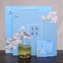 八马茶业 茉莉花茶礼盒 200克