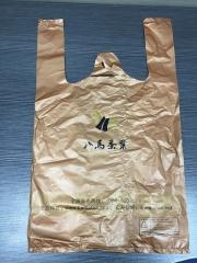 八马茶业 通用背心袋小号(100个起订)