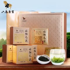 八马茶业  信阳毛尖1000礼盒-180克 (2020年)