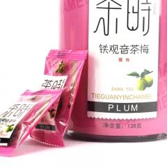 八马茶业 茶食品 铁观音茶梅 138G