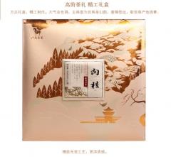 八马茶业 肉桂礼盒-1000