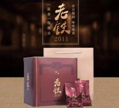 八马茶业 老铁2011