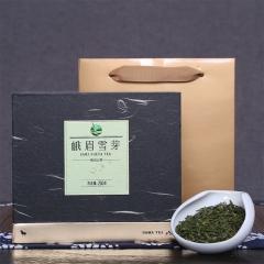 八马茶业 峨眉雪芽600礼盒