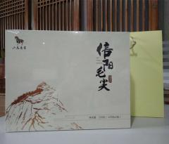 八马茶业 信阳毛尖-600系列 192克