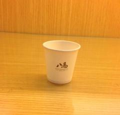 2.5安士纸杯