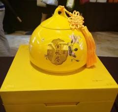 八马茶业    金骏眉  680瓷罐系列