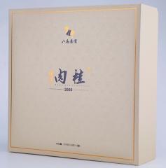 王信记肉桂2000
