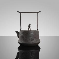 八马茶业    天朗气清铁壶