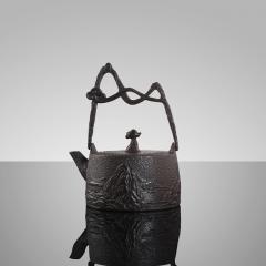 八马茶业    山水之间铁壶