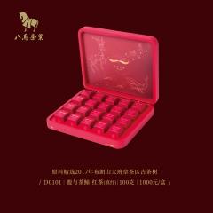 八马茶业 鹿与茶鲸·红茶(滇红)