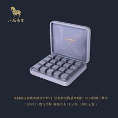 八马茶业·鹿与茶鲸系列·福鼎白茶