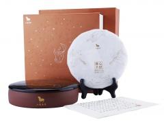 八马茶业 佛手心经普洱(生茶)(紫砂罐装)  330g