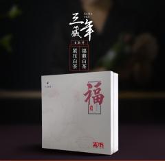 八马茶业  福鼎白茶·福系列三年藏(2018)—3年藏