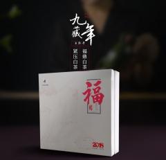 八马茶业 福鼎白茶·福系列九年藏(2018)357克—9年藏