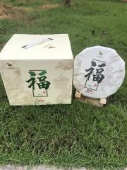 八马茶业 福鼎白茶·福系列五子饼(2018)