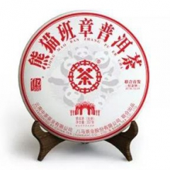 八马茶业  普洱(生茶)·熊猫班章
