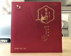 八马茶业  福鼎白茶·紫金白兰5年(贡眉)