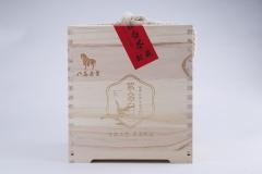 八马茶业  福鼎白茶.白牡丹(特级)收藏木盒装