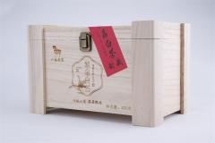 八马茶业 福鼎白茶.白牡丹(一级)收藏木盒装