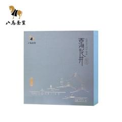 八马茶业  西湖龙井·茗作2000