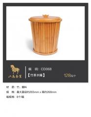 八马茶业 竹茶水桶