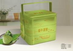 八马茶业 端午茗糕礼盒