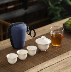 八马茶业 茶之旅旅行套组