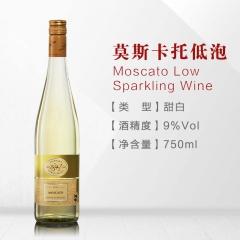 澳洲1847  莫斯卡托低泡葡萄酒750ml