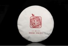 普洱(熟茶)·岁月年轮15年(暗红)