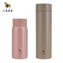 八马轻量保温杯套装(杏色+粉色)