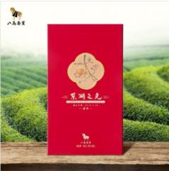 普洱熟茶·东湖之光品鉴版48克
