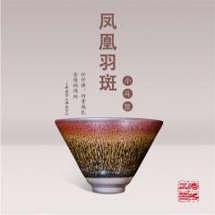 浩然正器建盏茶杯-凤凰羽斑-斗笠
