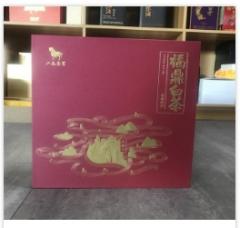 福鼎白茶通用盒 (6个/箱)