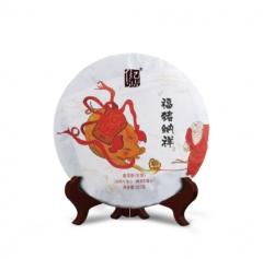 普洱生茶·信记号福猪纳祥