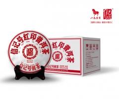 普洱茶(生茶)·信记号红印