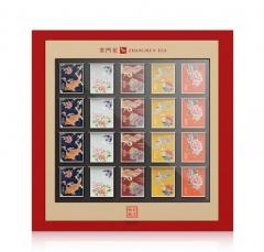 五吉纳福·掌门茶拼装礼盒