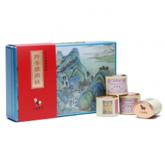 武夷肉桂·金奖茶
