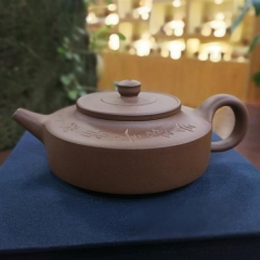 曼生十八式 - 周盘紫砂壶