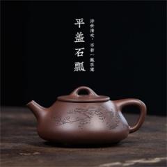 致敬大师 - 平盖石瓢刻绘紫砂壶