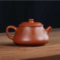 朱泥馨宁瓢紫砂壶