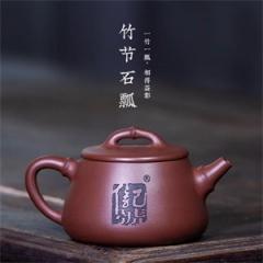 信记号普洱专用紫砂壶
