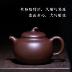 清水泥茄段紫砂壶