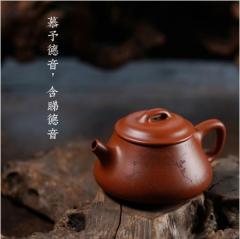 朱泥德音瓢紫砂壶