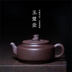经典传统 - 玉璧紫砂壶