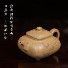 经典传统 - 刻绘传炉紫砂壶