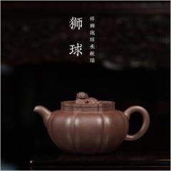 经典传统 - 狮球紫砂壶