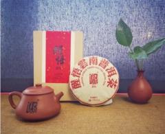 普洱茶(生茶)·信记号醒悟