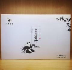 峨眉山墨竹绿茶礼盒 【 20号起厂家直供,1箱(6盒)起包邮,少于1箱快递到付】