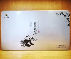 峨眉山墨竹绿茶铁盒装【 20号起厂家直供,1箱(6盒)起包邮,少于1箱快递到付】